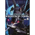 超ロボット生命体 トランスフォーマープライム Vol.5 トランスフォーマー DVD