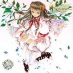 ラジオRewrite 月刊テラ・風祭学院支局 Vol.5 森田成一/斎藤千和 CD-ROM付CD