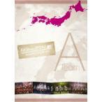 AKB48 AKBがいっぱい〜SUMMER TOUR 2011〜TeamA AKB48