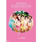 Baby! Baby! Baby! Video Clip Collection(.. / AKB4