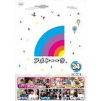 アメトーーク!DVD(24) / 雨上がり決死隊 (DVD)