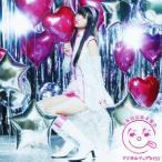 マジカルリップKISS(初回限定盤)(DVD付) なあ坊豆腐@那奈 DVD付CD