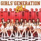 Oh!  /  少女時代 [CD-Single]