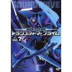 超ロボット生命体 トランスフォーマープライム Vol.7 トランスフォーマー DVD