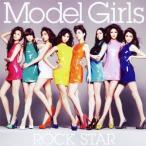 ROCK STAR / モデルガールズ (CD)