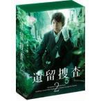 遺留捜査2 DVD-BOX 上川隆也 DVD