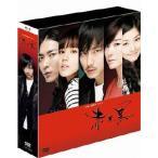 赤と黒 スリムDVD-BOX キム・ナムギル/キム・ジェウク DVD
