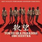 欲望 / 東京スカパラダイスオーケストラ (CD)