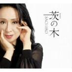 茨の木 小林幸子 CD-Single