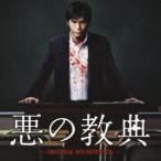 ���ζ�ŵ ���ꥸ�ʥ롦������ɥȥ�å� �� ����ȥ� (CD)