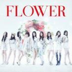 恋人がサンタクロース FLOWER CD-Single
