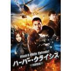 ハーバー・クライシス 湾岸危機 Black&White Episode 1 マーク・チャオ DVD