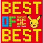 �ݥ����TV���˥����� BEST OF BEST 1997-2012 �ݥ��åȥ���� CD
