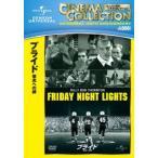 プライド 栄光への絆 ビリー・ボブ・ソーントン DVD