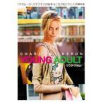 ヤング≒アダルト シャーリーズ・セロン DVD