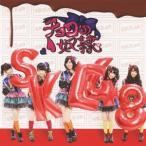チョコの奴隷(Type-A)(通常盤)(DVD付) / SKE48 (CD)