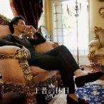 王者の休日 KREVA CD-Single