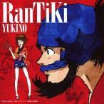 RanTiKi / 雪乃 (CD)