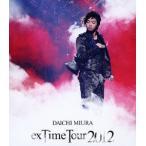 "DAICHI MIURA""exTime Tour 2012"" / 三浦大知 (DVD)"