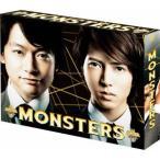 MONSTERS Blu-ray BOX 香取慎吾/山下智久 Blu-ray