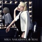 REAL / 中島美嘉 (CD)