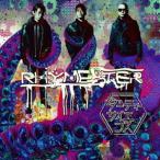 ダーティーサイエンス / RHYMESTER (CD)