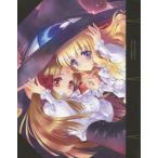 ヤミと帽子と本の旅人 Blu-ray BOX [Blu-ray]