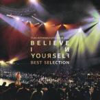 YUKI KOYANAGI LIVE TOUR 2012 Believe in yourself Best Selection(DVD付) 小柳ゆき DVD付CD