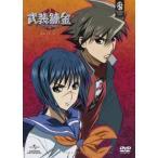 武装錬金 DVD_SET DVD