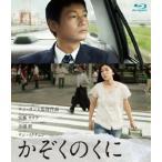 かぞくのくに 安藤サクラ Blu-ray