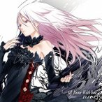 All Alone With You / EGOIST (CD)