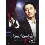 Kim Nam Gil 1st Japan Tour With 赤と黒 / キム・ナムギル [Blu-ray]