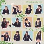 さくら学院2012年度〜My Generation〜 / さくら学院 (CD)