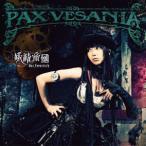 PAX VESANIA / 妖精帝國 (CD)