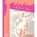 一青窈 LIVE TOUR 2004〜てとしゃん〜 一青窈 Blu-ray