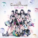 C.P.U!?(DVD付) / Cheeky Parade (CD)