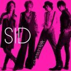 恋におちて / シド [CD-Single]