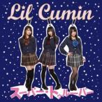 スーパー・トゥルーパー Lil Cumin CD-Single