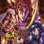 戦国パチンコ CR花の慶次〜漢 オリジナルサウンドトラック(DVD付) ゲームミュージック DVD付CD