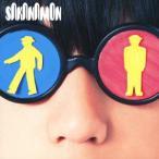 シグナルマン / SAKANAMON (CD)