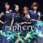 GENESIS ARIA / スフィア (CD)