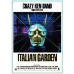 CRAZY KEN BAND TOUR 2012-2013 ITALIAN GARDEN クレイジーケンバンド DVD