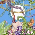 ジェットコースター 小柳ゆき CD-Single