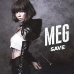 SAVE MEG CD-Single