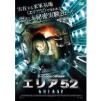 エリア52 アンバー・クレイトン DVD
