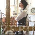 眠らせて恋ごころ / ZERO (CD)