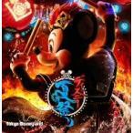 東京ディズニーランド 夏祭り 2013 ディズニーランド CD