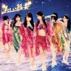 美しい稲妻(Type-C)(初回生産限定盤)(DVD付) / SKE48 (CD)