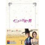 イニョン王妃の男 DVD-BOXI チ・ヒョヌ DVD
