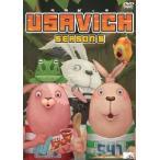 ウサビッチ シーズン5 / ウサビッチ (DVD)